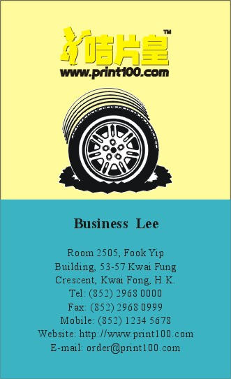 Transportation, 設計, 免費模板