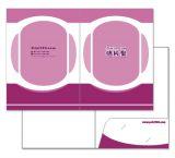 Paper Folder設計, 免費模板