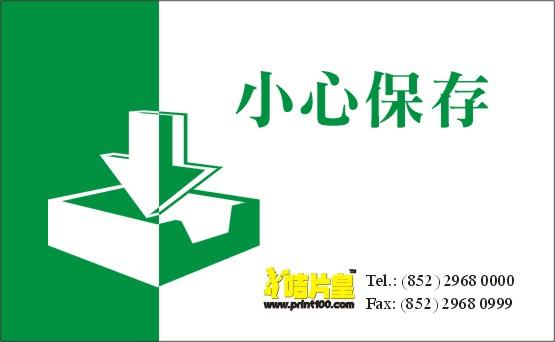Sticker設計, 免費模板
