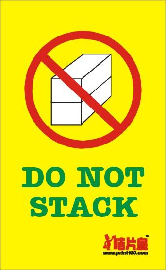 Sticker, 設計, 免費模板