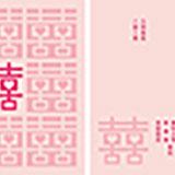 Wedding Invitation Card設計, 免費模板