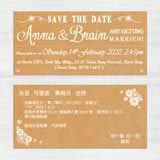 Wedding Invitation Card設計, 免費模板